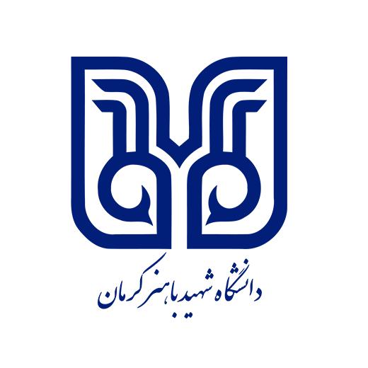 دانشگاه باهنر کرمان