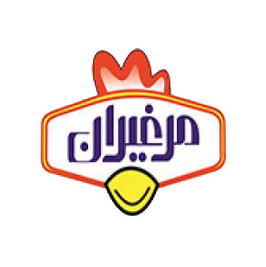 شرکت مرغیران
