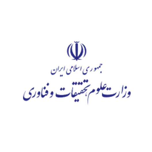 وزارت علوم و تحقیقات